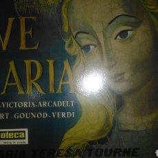 Discos de vinilo: AVE MARIA. MARIA TERESA TOURNE. COROS DEL CONSERVATORIO DE MADRID. BRAHMS VICTORIA ARCADELT. SSHUBER. Lote 109272296