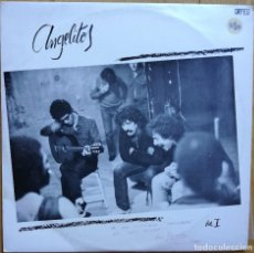 Discos de vinilo: JOSÉ CARBAJAL - ANGELITOS LP 1984 -RARO Y MAGNIFICO DISCO FOLK URUGUAY. Lote 109324471