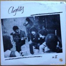 Discos de vinilo: JOSÉ CARBAJAL ?- ANGELITOS 2 LP 1984 -RARO Y MAGNIFICO DISCO FOLK URUGUAY. Lote 109324751