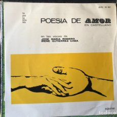 Discos de vinilo: POESÍA DE AMOR EN CASTELLANO. Lote 109327768