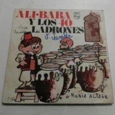 Discos de vinilo: ALI BABA Y LOS 40 LADRONES- PHILIPS 1969 ESPAÑA 6. Lote 109345646