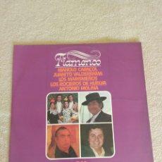 Discos de vinilo: FLAMENCO LP. Lote 109350798