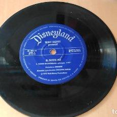 Discos de vinilo: EL PATITO FEO (CUENTO + ESTE ERA UN PATO) WALT DISNEY - DISNEYLAND RECORDS. Lote 109356023
