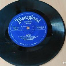 Discos de vinilo: LA CENICIENTA (CUENTO + BIBIDI BABIDI BU + PRONTO PRONTO + SOÑAR ES DESEAR) WALT DISNEY - DISNEYLAND. Lote 109356115