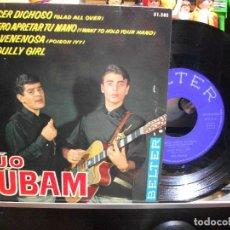 Discos de vinilo: DUO RUBAM QUIERO SER DICHOSO + 3 EP SPAIN 1964 PEPETO TOP. Lote 109383471