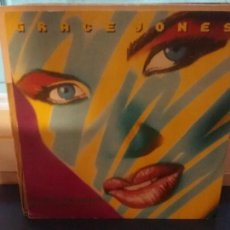 Discos de vinilo: GRACE JONES ?– I'M NOT PERFECT (BUT I'M PERFECT FOR YOU). Lote 109397411