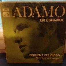 Discos de vinilo: ADAMO ?– PEQUEÑA FELICIDAD. Lote 109397611