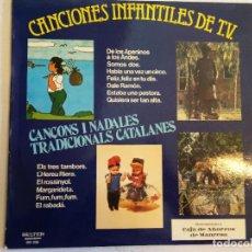 Discos de vinilo: LP. CANCIONES INFANTILES DE TV. DISCOS BELTER. Lote 109425939