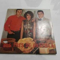 Discos de vinilo: LOS TRES DE CASTILLA- EP PULPA DE TAMARINDO- PERGOLA 1969 ESPAÑA 6. Lote 109430599