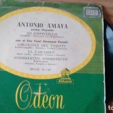 Discos de vinilo: E P (VINILO) DE ANTONIO AMAYA AÑOS 50. Lote 109431407