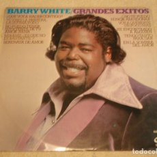 Discos de vinilo: BARRY WHITE ( GRANDES EXITOS ) 1975 - ESPAÑA LP33 MOVIEPLAY. Lote 109433307