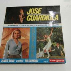 Discos de vinilo: JOSE GUARDIOLA- EP GOLDFINGER- VERGARA 1965 ESPAÑA 6. Lote 109437156