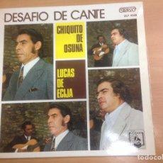 Discos de vinilo: LP CHIQUITO DE OSUNA / LUCAS DE ECIJA DESAFIO DE CANTE. Lote 109439931