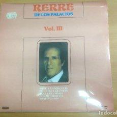Discos de vinilo: LP RERRE DE LOS PALACIOS VOL III PRECINTADO . Lote 109441771