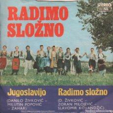 Discos de vinilo: DANILO ZIVKOVIC- JUGOSLAVIJO/ RADIMO SLOZNO- SINGLE JUGOTON DE 1978 ,RF-3401. Lote 109443727