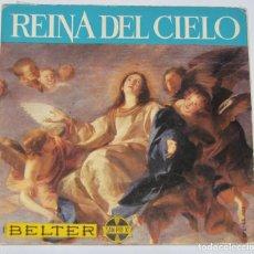 Discos de vinilo: REINA DEL CIELO, FRANCISCO Y TOMAS ARAGUES, COROS, BENEDICTINAS DE ALBA DE TORMES. Lote 109445647