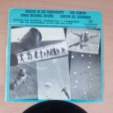 Discos de vinilo: MARCHAS E HIMNOS - MARCHA DE LOS PARACAIDISTAS +3 - VER FOTOS - BUEN ESTADO. Lote 109461279