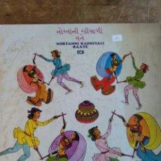 Discos de vinilo: MUSICA INDU DE LA INDIA NORTANNI RADHIYALI RA ATE EMI 1976. Lote 109527303