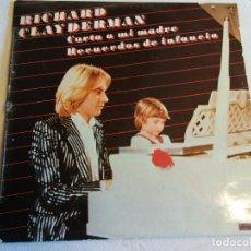 Discos de vinilo: LP. RICHARD CLAYDERMAN. CARTA A MI MADRE. Lote 109529651