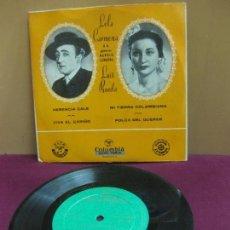 Discos de vinilo: LOLA CARMONA - LUIS RUEDA. MANOLO CARMONA A LA GUITARRA. HERENCIA DE CALLE + 3. EP COLUMBIA . Lote 109534659