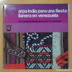 Discos de vinilo: ARPA INDIA PARA UNA FIESTA EN VENEZUELA - VARIOS - LP. Lote 109572171