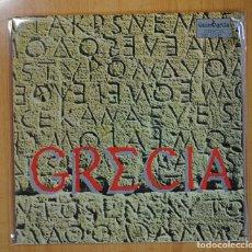 Discos de vinilo: VASILIO SALEAS - GRECIA - LP. Lote 109572856