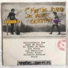 Discos de vinilo: LP PRIMER MEETING ROCKERO DEL VALLES ORIENTAL MONTMELO 1989 GRUPOS EKO ROCK. Lote 109576015