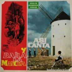 Discos de vinilo: RONDALLA MANCHEGA DE ALCAZAR DE SAN JUAN ASI CANTA Y BAILA LA MANCHA- ZAFIRO,1964 LP VINILO. Lote 109597243