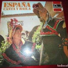 Discos de vinilo: LP-ESPAÑA CANTA Y BAILE-VARIOS-1971-BUEN ESTADO-VER FOTOS-FONTANA 6429036-FONOGRAM-12 TEMAS. Lote 109618307
