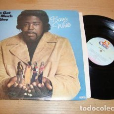 Discos de vinilo: BARRY WHITE - I'VE GOT SO MUCH TO GIVE 73 !! 1º LP !! RARA 1ª ORG EDT USA, TODO IMPECABLE !!. Lote 109752995