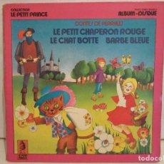 Discos de vinilo: LE PETIT CHAPERON ROUGE - PERRAULT - PETIT PRINCE - MUY RARO - FRANCE - VG/VG. Lote 109768191
