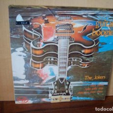 Discos de vinilo: THE JOKERS - GUITAR BOOGIE - LP FABRICADO EN FRANCIA CARPETA USADA. Lote 109850487