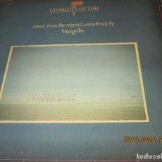 Discos de vinilo: VANGELIS - CHARIOTS OF FIRE B.S.O. LP - ORIGINAL ESPAÑOL - POLYDOR RECORDS 1981 -. Lote 109887487