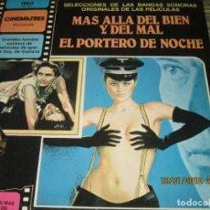 Discos de vinilo: MAS ALLA DEL BIEN Y DEL MAL / EL PORTERO DE NOCHE SELECCIONES LP ORIGINAL ESPAÑA RCA 1977 MUY NUEVO. Lote 109894503
