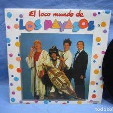 Discos de vinilo: LP DE LOS PAYASOS. GABI,FOFO, MILIKI Y FOFITO. Lote 109930507