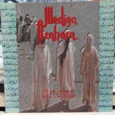 Discos de vinilo: DISCO ÁRABE DE MEDINA AZAHARA. Lote 110022863