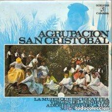 Discos de vinilo: CANARIAS FOLK - AGRUPACION SAN CRISTOBAL - LA MUJER QUE ES CHICA Y FEA + 3 - EP SPAIN. Lote 110029151