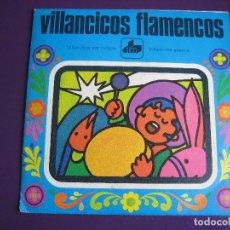 Discos de vinilo: VILLANCICOS FLAMENCOS SG DIM 1971 VILLANCICOS POR TANGOS/ VILLANCICOS GITANOS - LOS CAMPANILLEROS. Lote 110037355