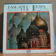Discos de vinilo: TER ABRAMOFF - PASEANDO POR RUSIA - GRAMUSIC GM-726 - 1978. Lote 110039639