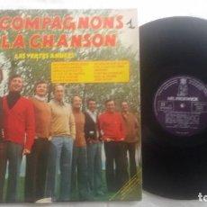 Discos de vinilo: LES COMPAGNONS DE LA CHANSON – LES VERTES ANNÉES. Lote 110062431