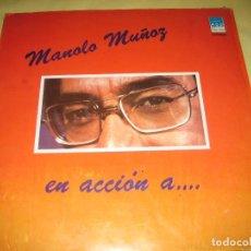 Discos de vinilo: MANOLO MUÑOZ - VINILO AZUL TRANSPARENTE - 1979 - ED. MEXICO. Lote 110067879