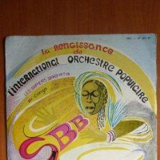 Discos de vinilo: LES SUPERS BOBOTO DU CONGO – LA RENAISSANCE DE L'INTERNATIONAL ORCHESTRE POPULAIRE LES SUPERS BOBO. Lote 110095351