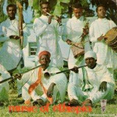 Discos de vinilo: MUSIC OF ETHIOPIA - EP VINILO 7'' - EDITADO EN CANADA - AHAY LOMINAI + 3 - ETO RECORDS. Lote 110100723