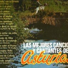 Discos de vinilo: LP LAS MEJORES CANCIONES Y CANTANTES DE ASTURIAS ( JOSE NORIEGA. EL TORDIN, JUANIN DE MIERES, ETC. Lote 110138395