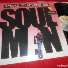 Discos de vinilo: SOUL MAN BSO OST LP 1986 A&M ENGLAND UK RECOPILATORIO TOM SCOTT+LOU REED+SAM MOORE+ETC. Lote 110185179