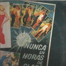 Discos de vinilo: BANDA SONORA ORIGINAL DE LA PELICULA DE NUNCA EN HORAS DE CLASE LP SELLO EMI-ODEON AÑO 1978 . Lote 110187383