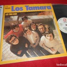 Discos de vinilo: LOS TAMARA LO MEJOR LP 1981 ZAFIRO EDICION ESPAÑOLA SPAIN. Lote 110191183