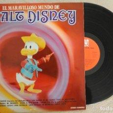 Discos de vinilo: EL MARAVILLOSO MUNDO DE WALT DISNEY LP VINYL MADE IN SPAIN 1973. Lote 110230323