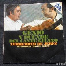 Dischi in vinile: TERREMOTO DE JEREZ // GENIO Y DUENDE DEL CANTE GITANO // GUITARRISTA MANUEL MORAO. Lote 110238219