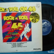 Discos de vinilo: - ROCK´N ROLL ON 45 - TRIBUTE TO ELVIS - PHILIPS 1981. Lote 110250655